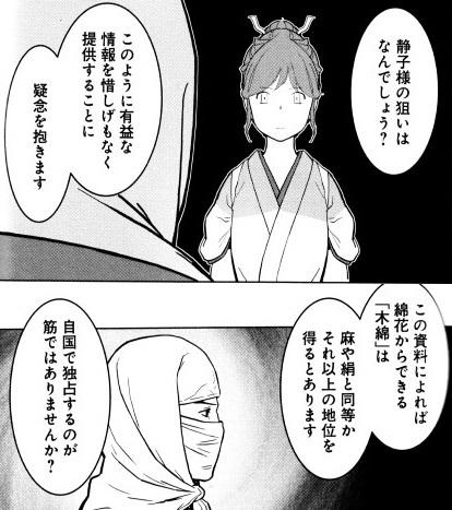 komachi191015-.jpg
