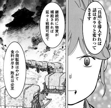 komachi191015-2.jpg