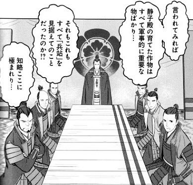 komachi191015-3.jpg