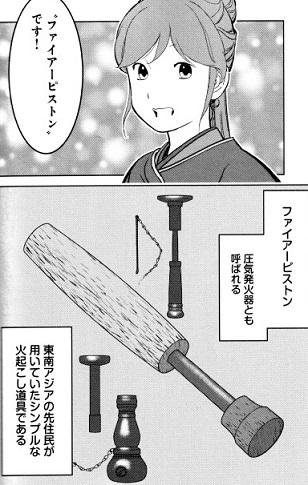 komachi191015-4.jpg