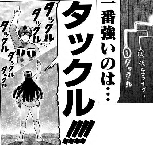 toujima191230-3.jpg