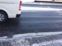 注意喚起: 国道292号線 草津道路の一部分凍結しています