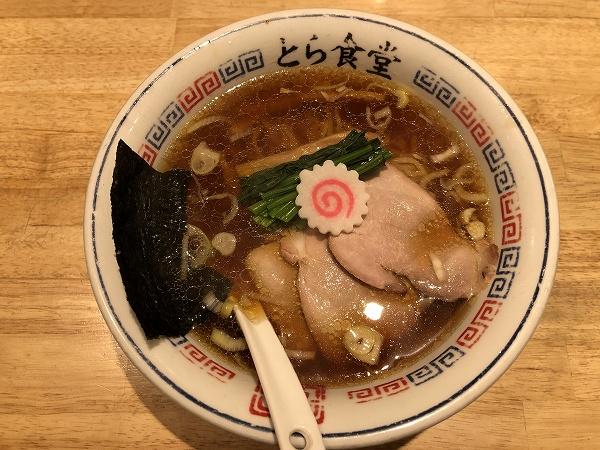 とら食堂福岡分店@六本松