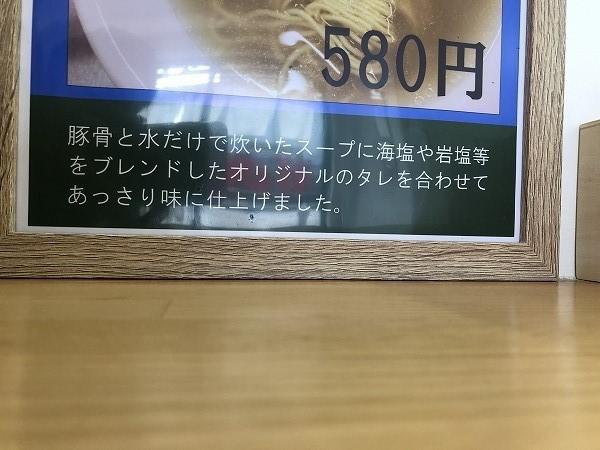 跳豚@折尾