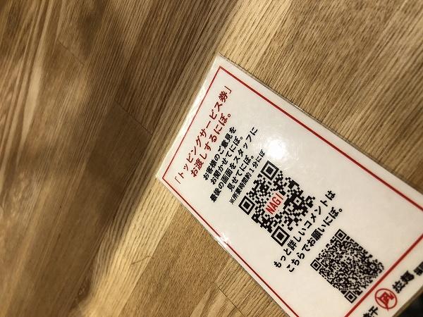 ラーメン凪福岡空港店+ラーメンキラメキ+辛麺