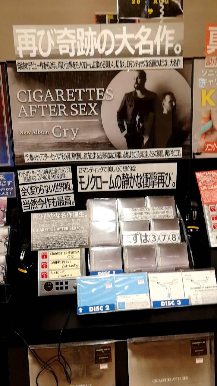 CIGARETTES AFTER SEX_Tower Shibuya