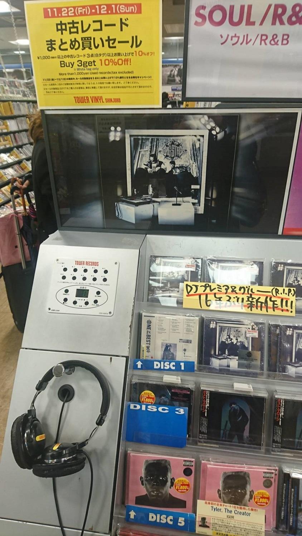 GangStarr_Tower record shinjuku