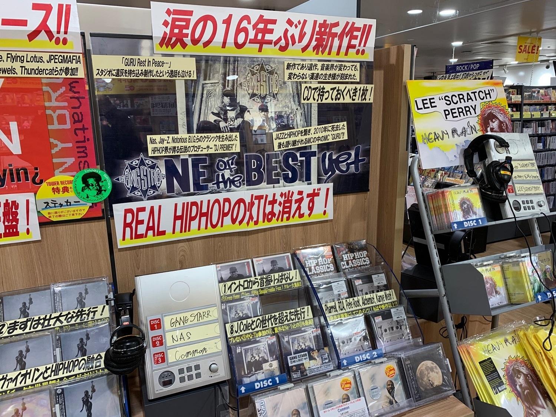 GangStarr_tower record_shibuya
