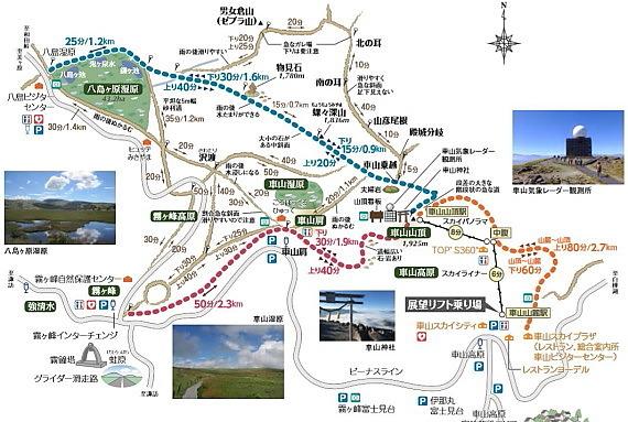 車山高原map