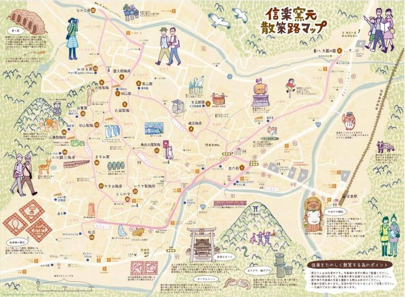 信楽窯元散策路マップ