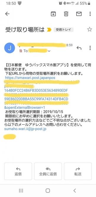 Screenshot_20191008-185009.jpg