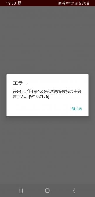 Screenshot_20191008-185024.jpg