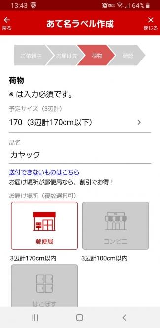 Screenshot_20191012-134353.jpg