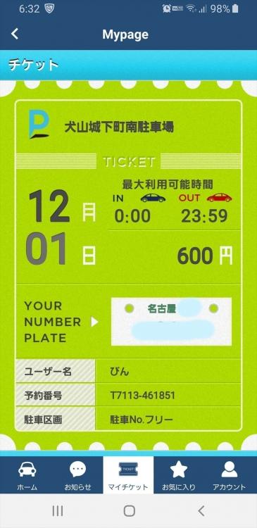 Screenshot_20191201-063224_Parking.jpg