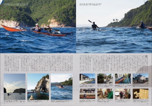 kayak66-2.jpg