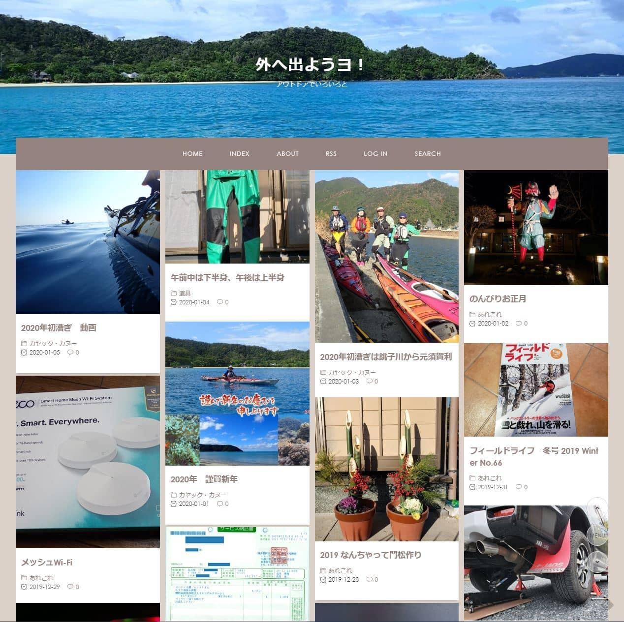 new_blog1.jpg