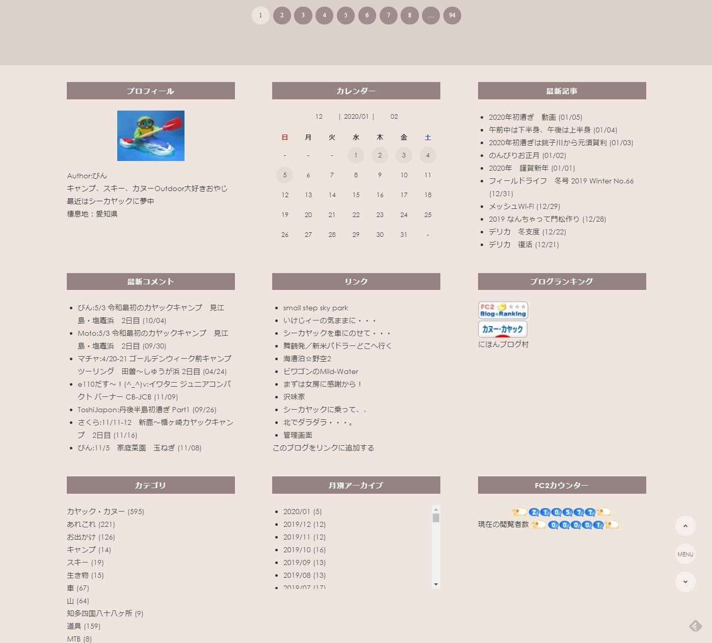 new_blog2.jpg