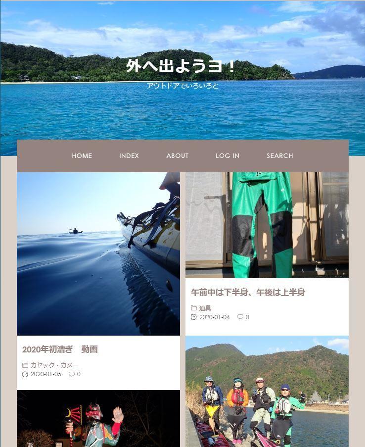 new_blog3.jpg