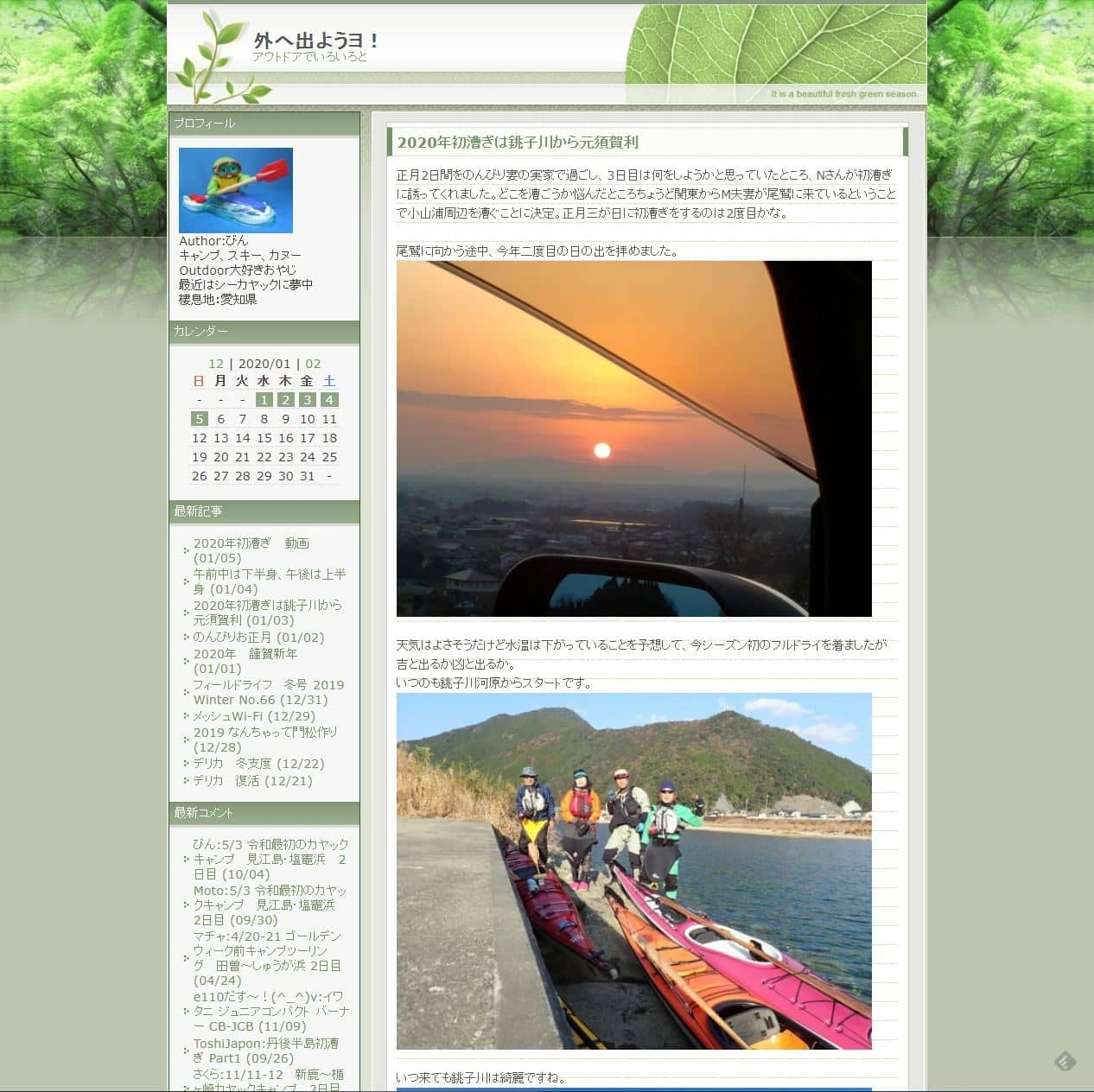 old_blog.jpg