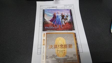20191130銀幕音楽堂