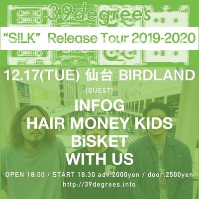20191217_flyer