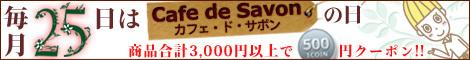 day_cafe2_468_201911250953506af.jpg