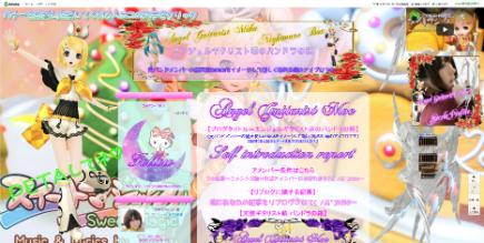 萌ちゃんアメブロTOP435