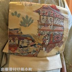 nyuugakusiki-kimono1