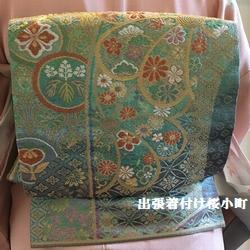 nyuugakusiki-kimono2