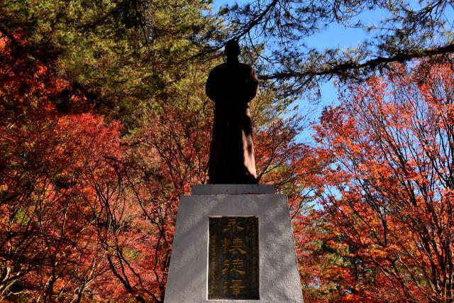福壽山の紅葉(1)