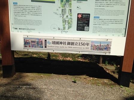 yasukuni (30)