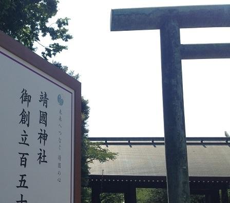yasukuni (38)
