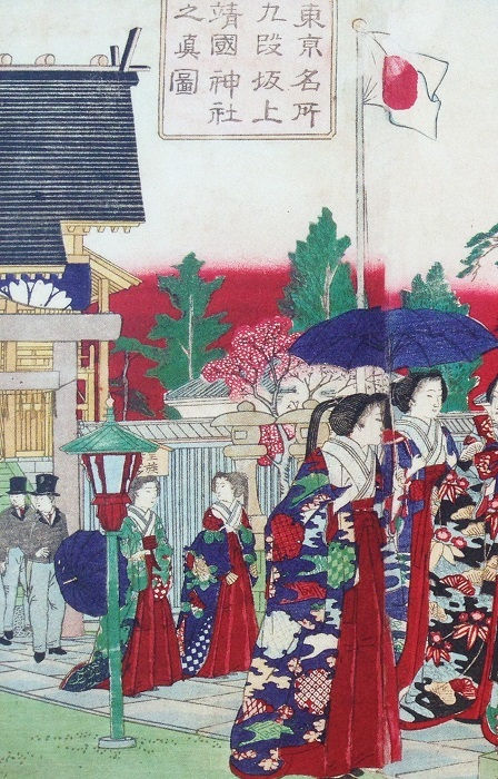 靖国神社特別展 (1)