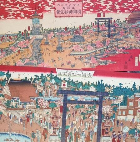 靖国神社特別展 (2)