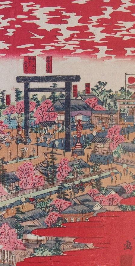 靖国神社特別展 (5)