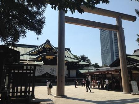 yasukuni (48)