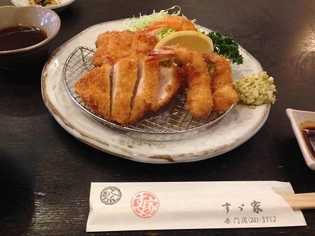 suzuya00.jpg