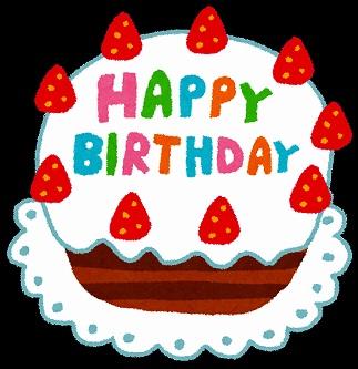 s-birthday_cake.jpg