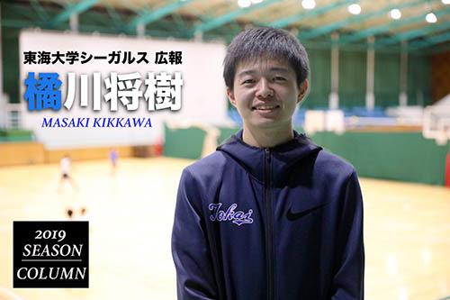 KIAKAAWA3.jpg