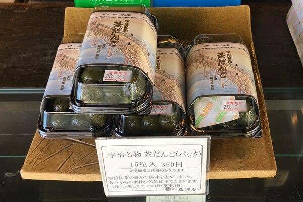 15粒入350円のパック
