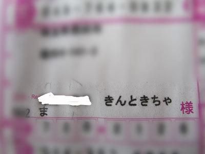 l0110c.jpg