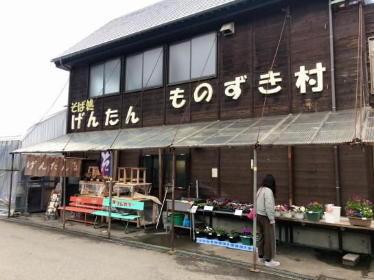 yakushi20004_20200330203926feb.jpg