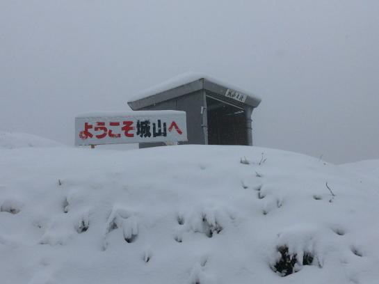 yakushi20083_20200401072654f36.jpg