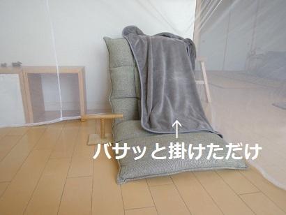 200318 (2)
