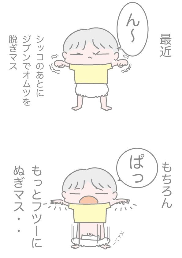 ネタ12ブログ