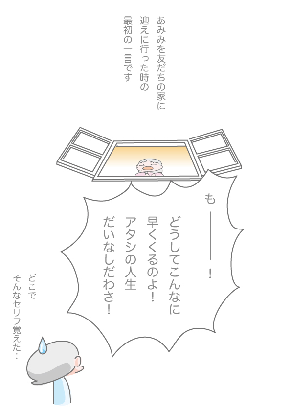 ネタ4ブログ