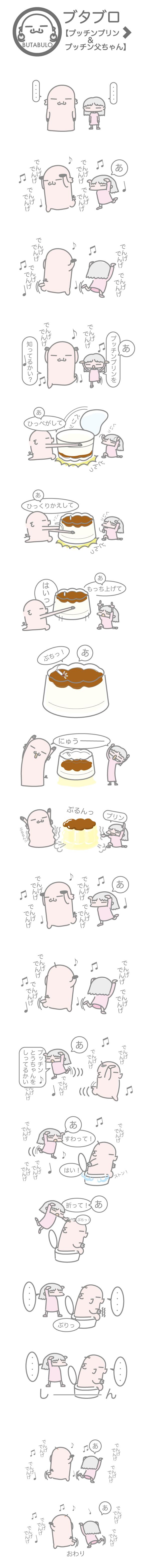 ネタ21ブログ