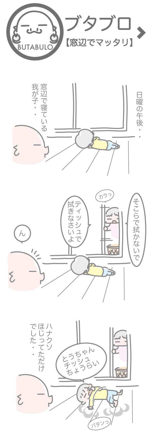ネタ22ブログ