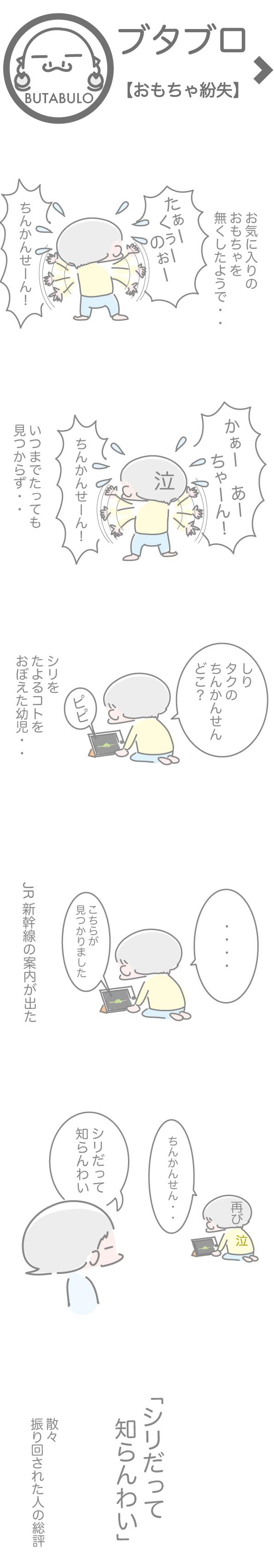 ネタ26ブログ