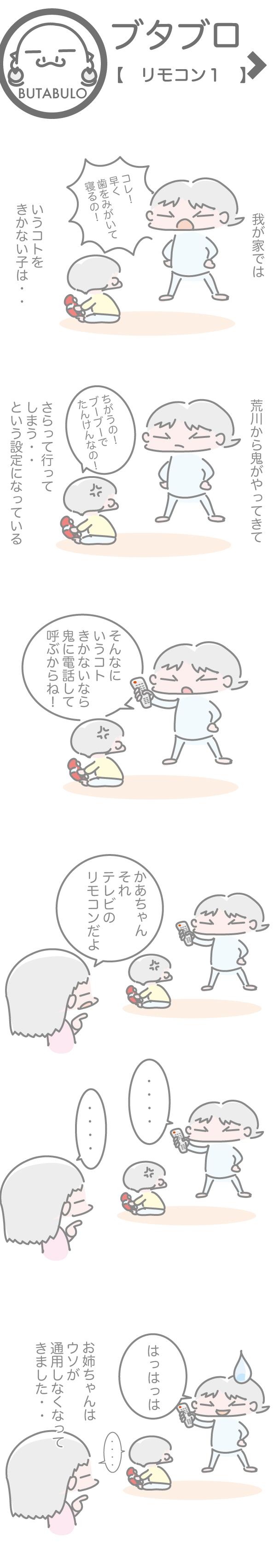 ネタ27ブログ
